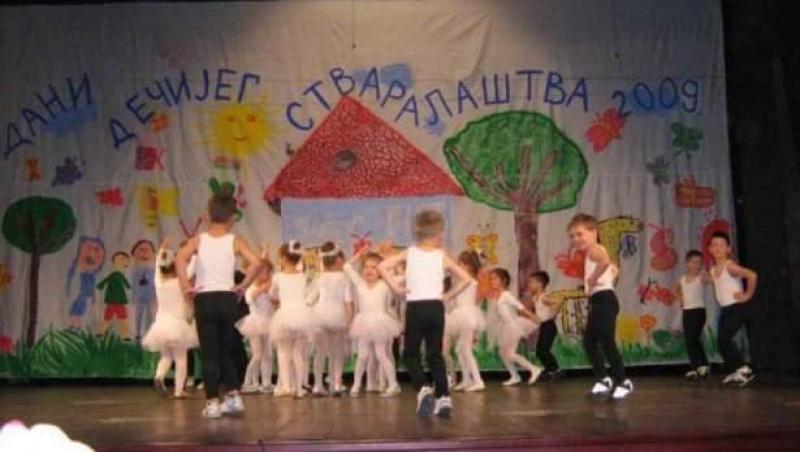 """XXIII MАНИФЕСТАЦИЈА """"ДАНИ ДЕЧИЈЕГ СТВАРАЛАШТВА"""