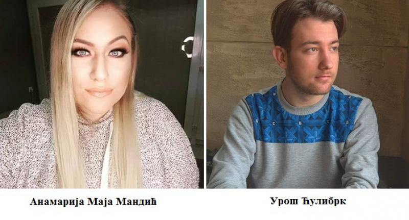 СТАВ НА СТАВ: Анамарија Маја Мандић - Урош Ћулибрк