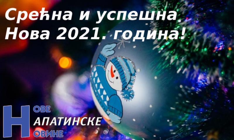 СРЕЋНА И УСПЕШНА НОВА 2021. ГОДИНА!
