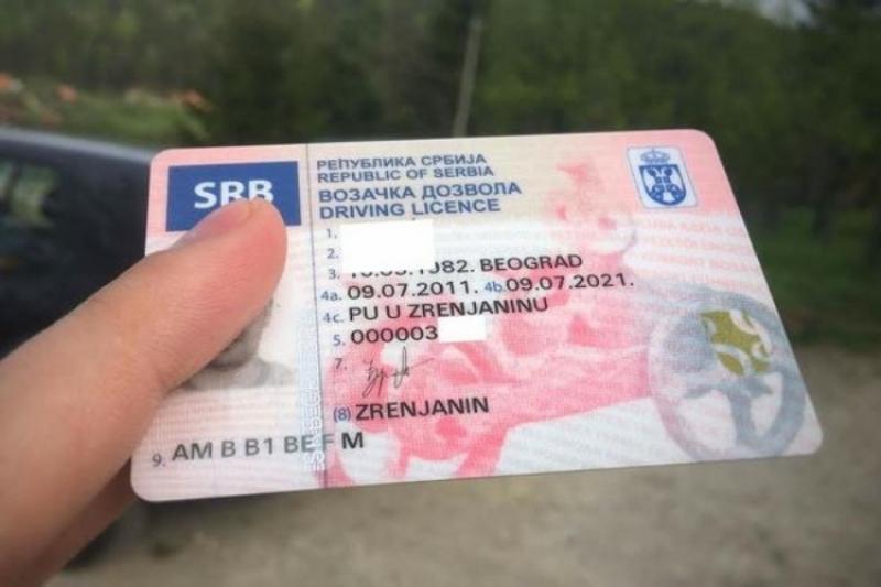 Продужено радно време шалтера за издавање нових возачких дозвола