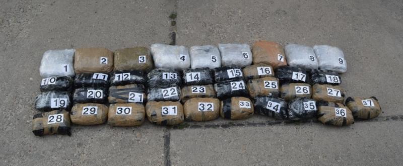 Припадници ПУ Сомбор запленили 25 килограма марихуане